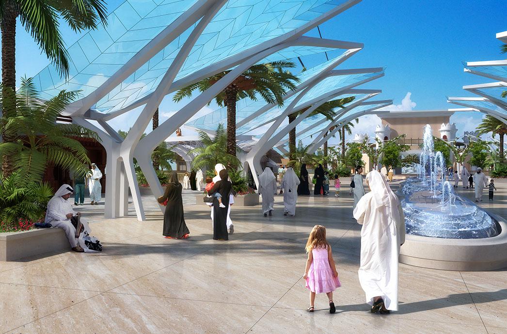 Qatar Zoo